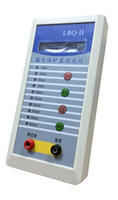 漏電保護測試儀