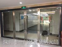 深圳玻璃防火門