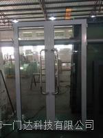 鋼質玻璃防火門 可以定做尺寸