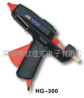 JZR熱熔膠槍 JZR  HG-300