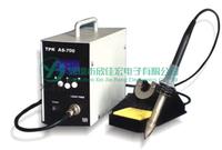 AS-700大功率智能無鉛焊臺 TPK  AS-700