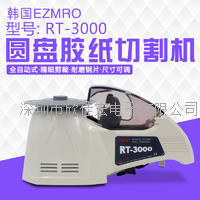 RT-3000