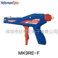 海爾曼太通MK9