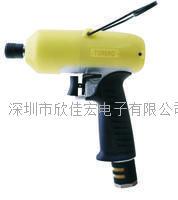TORERO槍型失速式油壓脈沖風批  OBN-30PH-OBN-80PH