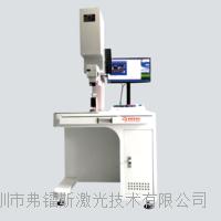 影像定位激光鐳射機 FLS-V500A