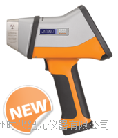 手持XRF光譜儀X-MET8000系列 X-MET8000系列
