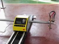 TDC Ⅴ懸臂式數控切割機