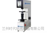 THRP-150D 液晶數顯洛氏硬度計
