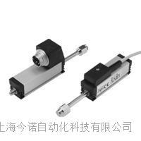 直線位移傳感器T/TS T/TS