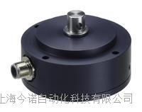 novotechnik角度傳感器IPX7900 IPX7900