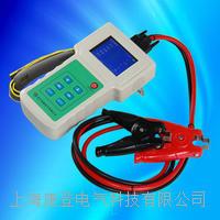 蓄電池容量狀態測試儀 KX-HG2