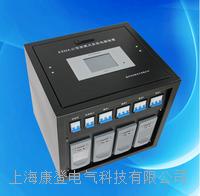 移動式蓄電池組充電機 移動式蓄電池組充電機