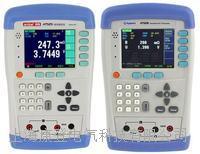 便攜式電池內阻在線測試儀 AT525