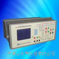 直流接地檢測裝置校驗儀 KXWZJ-S