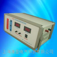 電站現場保護試驗電源(20A) KX-JDB