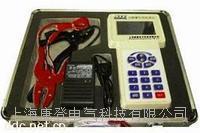 蓄電池內阻檢測儀 SMITB712