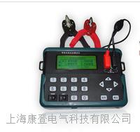 蓄電池內阻測試儀 BSNZ-I