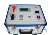 回路电阻测试仪 BSHL-200回
