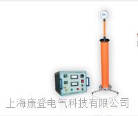 直流高压发生器 BSZG-Ⅰ