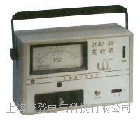 市電式兆歐表 ZC42A-3