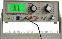 高絕緣電阻測量儀  zc-90