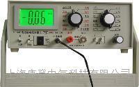 高絕緣電阻測量儀 ZC90A