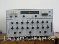 QJ55型直流电流比较仪式电桥