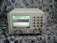 QJ55a 自动直流比较仪电桥