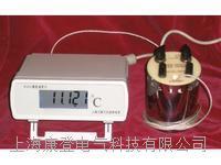 RT65a精度温度计