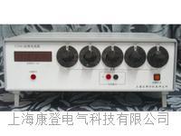 YJ301标准电流源