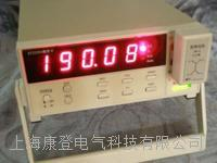 RT2230A数字微欧计(充电)