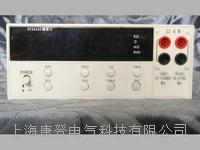 RT2232A 数字微欧计