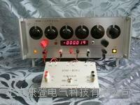 RT80 大功率模拟电阻