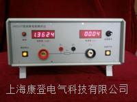 SB2237 型回路电阻测试仪