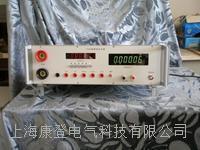 7550 高精度电流表