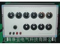RT15a直流低值電阻表校準儀