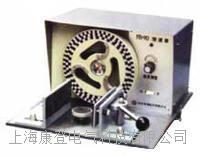 HSQ-90型恒速器