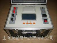 智能型接地引下线导通测试仪 KD-2105