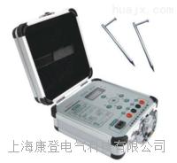高壓絕緣電阻測試儀 KD3121A