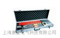 卫星高压无线语音核相仪 KD-8600E