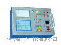 電流變比互感器測試儀 KD-1501