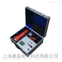 ZGF-B型60KV3mA直流高压发生器 直高发,高压直流发生器,中频直流高压发生器