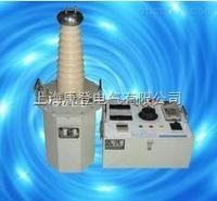 TQSB5KVA/50KV轻型交直流高压试验变压器 TQSB5KVA/50KV