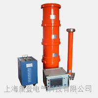 GSXZ变频串联谐振交流程控工频耐压试验装置