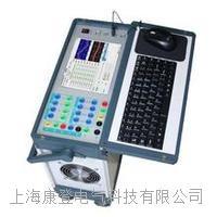 智能回路電阻測試儀(可連電腦) KD-1712