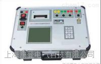 HNGK-507高壓開關動特性測試儀 HNGK-507