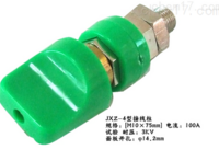 JXZ-4接线柱 JXZ-4(100A)