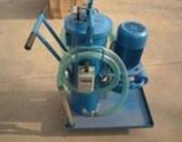 LYC系列滤油车