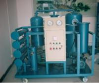 LHL-30润滑油滤油机