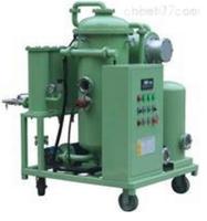 QZJ型透平油液真空净化机 QZJ型